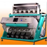 Wholesale CCD barley sorting machine from china suppliers