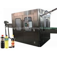 Wholesale Vinegar / Soy Sauce Plastic Bottle Filling And Capping Machine , Oil Bottling Equipment 3000BPH from china suppliers