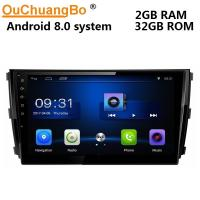 Buy cheap Ouchuangbo car gps head unit media system android 8.1 for Zotye T600 support USB from wholesalers