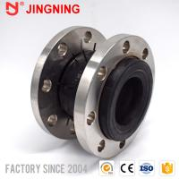 Wholesale Floating flange rubber expansion joint price from Chinese Manufacturer from china suppliers