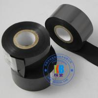 Buy cheap Compatible white black gold color 30mm*150m date code ribbon for expiry date printing from wholesalers
