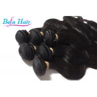 Wholesale Pure Body Wave Malaysian Virgin Hair High Temperature Sterilization from china suppliers
