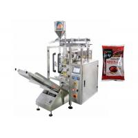Wholesale Pillow Bag , Automaitc Liquid Packaging Machine , 500ML Cooking Oil Packaging Machine from china suppliers