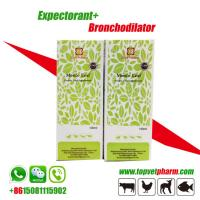 Wholesale Natural Remedies Expectorant Bronchodilator For Layer Broiler Farming from china suppliers