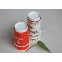 Wholesale Disposable Custom Logo Double Wall Paper Cups For Coffee / Tea Take Away from china suppliers