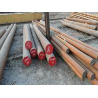 Wholesale 55simov E52100 Gcr15 Bearing Steel from china suppliers