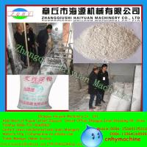 China Food grade Modified Waxy Corn Starch modified starch machine/modifed corn starch line on sale