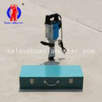 Wholesale QTZ-3D electric soil sampling Portable drilling rig   machine supplier from china suppliers
