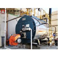 China Fire Tube Gas Oil Steam Boiler 1 Ton Automatic Operating WNS 1 - 1.25 - Y for sale