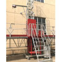 China Single Tower Mast Climbing Equipment Adjustable Height Work Platform For Building Construction for sale