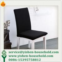 Wholesale Yishen-Household Chinese factory cheap spandex wedding banquet chair cover from china suppliers