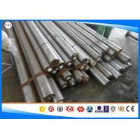 Wholesale Turned Cold Rolled Round Bar , Machined Carbon Steel Rod Cold Finished from china suppliers