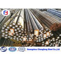 China Round Bar Cold Work Tool Steel High Surface Hardness D2 / SKD11 / Cr12Mo1V1 on sale