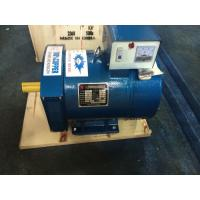 China 20Kw ST AC Electric Generator High Economy Goods 4 Pole Single Phase for sale