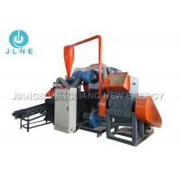 Buy cheap Industrial Scrap Copper Wire Granulator Machine Full Automatic Enameled Motor from wholesalers