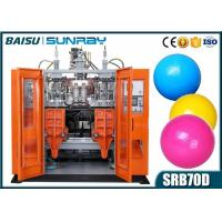 Buy cheap Plastic Products Making Machine LDPE Plastic Toy Ball / Ocean Ball Making from wholesalers