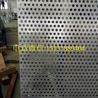 Wholesale hexagonal hole perforated metal sheet / aluminum panel perforated outdoor steel screen from china suppliers