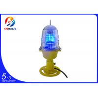 Wholesale AH-HP/R Elevated Apron Edge Light from china suppliers