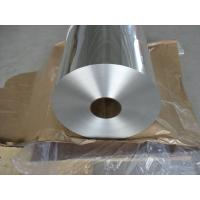 Wholesale ISO9001 SGS FDA MSDS 8011 Aluminium Foil Rolls Recycle 50mm Width from china suppliers