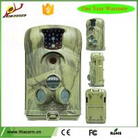 Buy cheap Newest CCD Camera Animal MMS & GPRS Wireless Scouting Outdoor Hidden Outdoor from wholesalers
