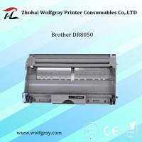 Buy cheap Compatible for Brother DR8050 toner cartridge from wholesalers