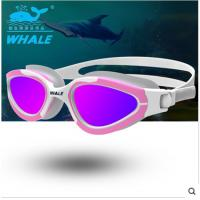Wholesale Fashion Mens Anti Fog Swimming Goggles with PC lens silicone strap from china suppliers
