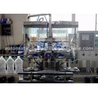 Wholesale 220V / 380V Water Bottle Filling Machine Clip Bottleneck Technology With 1L Pet Bottle from china suppliers