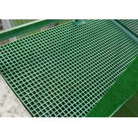Wholesale Corrosion Resistance Platic Floor Grating High Strength Customized from china suppliers