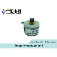 Wholesale 15BY45 Permanent Magnet Brushless DC Motor For Thermal Printer / Monitoring Equipment from china suppliers