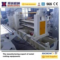 Wholesale Hot sale Steel pipe Slitting Line Simple slitter and simple HR steel slitting machine from wuxi factory from china suppliers