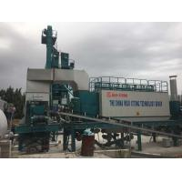 Buy cheap 100% Mobile Type 70DB Noise Control Asphalt Plant With 4m Aggregate Feeding Height from wholesalers