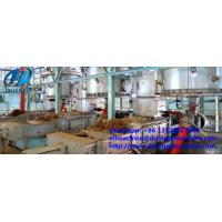 Buy cheap Palm oil production machine, Cost on Setup Palm Oil Processing Mill in Nigeria from wholesalers