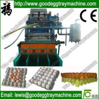 Wholesale Egg Tray Making Machine (FC-ZMG4-32) from china suppliers