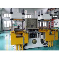 Buy cheap 300 Ton Silicone Rubber Vulcanizing Equipment Accurated Mold Position from wholesalers