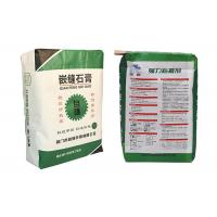 Wholesale Block Bottom Valve Bags 25kg Cement Kraft Paper Sack With Valve from china suppliers