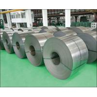 Wholesale DC02 DC03 DC04 Cold Roll Steel Coil High Precision Excellent Mechanical Property from china suppliers