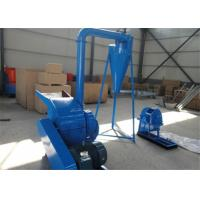 Buy cheap Rice husk /coconut material hammer mill machine for briquetting from wholesalers
