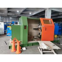 China Cat6 CAT6A CAT7 Cable Making Machine , Cantilever Cable Twist Machine for sale