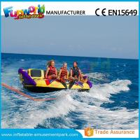 China Custom Colorful Inflatable Water Toys Inflatable Crazy UFO For Water Games on sale