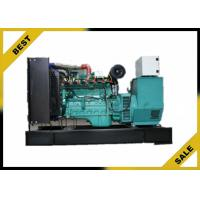 Wholesale 50 / 60 HZ  Natural Gas Generator Set  6105IZLD - G  Water Cooling Smooth Running from china suppliers