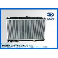 Wholesale Water - Cooled Nissan Sunny Radiator 33/40*342mm Tank Switch Temp Sensor NIS220 from china suppliers