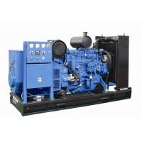 Brushless Self Exciting 30KW Fuel Tank Generator 41KVA For Drilling / Railway for sale