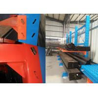 Buy cheap Powder Coated Cantilever Storage Racks , Warehouse Pallet Racking Corrosion Protection from wholesalers