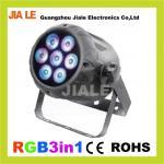 Digital AC110 - 220V, 50 - 60HZ Short Tube High Power DMX Stage Light For KTV,