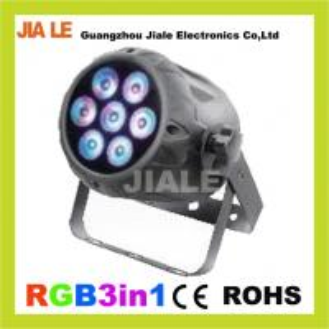 Quality Digital AC110 - 220V, 50 - 60HZ Short Tube High Power DMX Stage Light For KTV, for sale