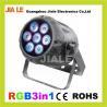 Buy cheap Digital AC110 - 220V, 50 - 60HZ Short Tube High Power DMX Stage Light For KTV, from wholesalers
