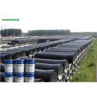 Quality Heavy Duty Solvent Free Epoxy Coal tar Steel Roof Paint Anti - corrosion Coating Black for sale