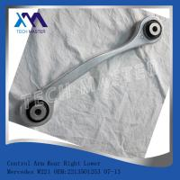 Wholesale Mercedes W221 Cl500 Cl600 S - Class S280 S300 S420 Auto Control Arm / Right Lower Automotive Control Arm from china suppliers