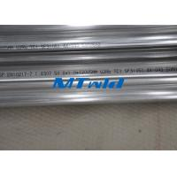 Wholesale ASTM A270 Round Stainless Steel Welded Tube For Boiling Water from china suppliers