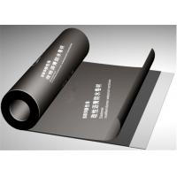 Self-adhesive Reactive Polymer Waterproof Spray Paint  , Cement Based Paint for sale